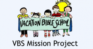 300th-august-mission
